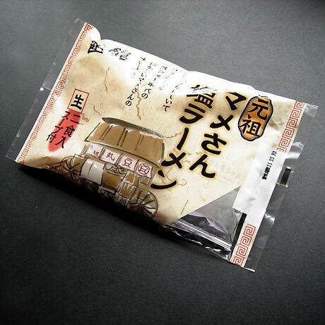 元祖マメさん塩ラーメン〔2食入〕