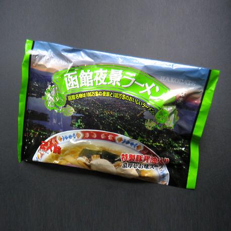 函館夜景ラーメン〔2食入〕 ☆選べる味