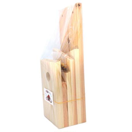 巣箱づくりキット