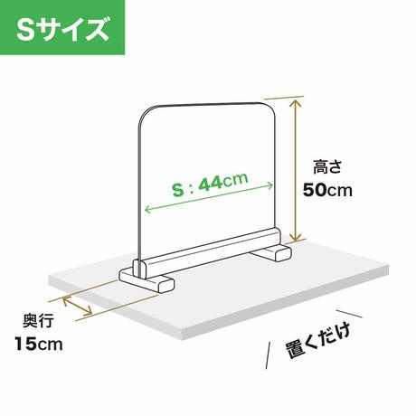 ソーシャルボード[Sサイズ]自立式