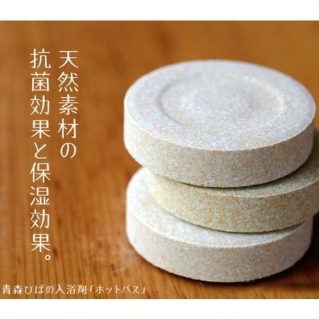 青森ひばホットバス(入浴剤)40個入り