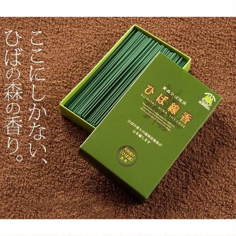青森ひば線香(緑)香煙タイプ