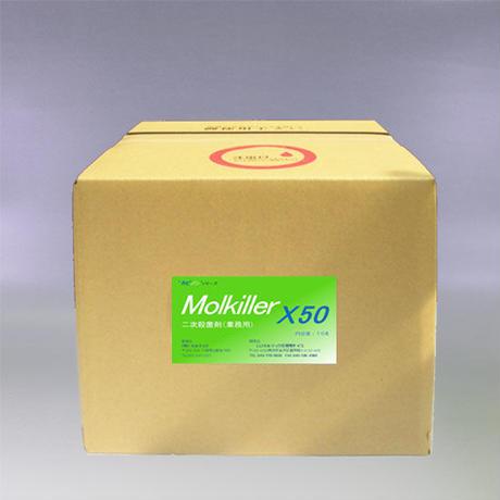 二次殺菌剤MolkillerX50  16ℓ