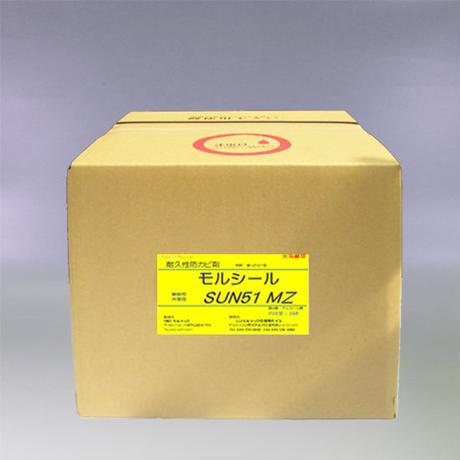 外壁用防藻・防カビ剤 プロ仕様モルシールSUN51MZ 16ℓ