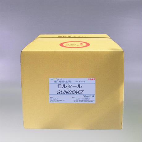 仕上げ用抗菌・防カビ剤 プロ仕様モルシールSUN06  16ℓ