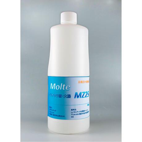 非塩素系・プール・浴槽水除菌剤MZ25H 1ℓ