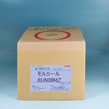 仕上げ用抗菌・防カビ剤 プロ仕様モルシールSUN06  5ℓ