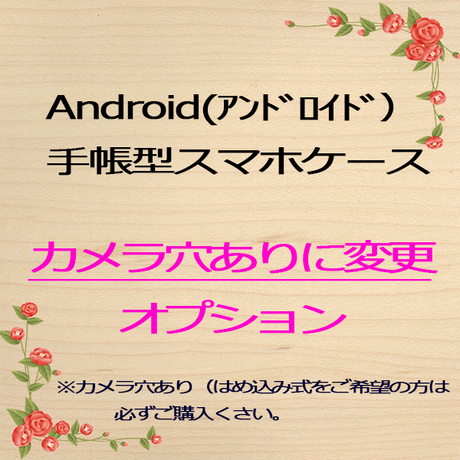 ローズ&ラインレース柄(ティファニーブルー)♡iphone手帳型スマホケース♪iPhone 各Plus、iphoneXR/XsMax/11/11ProMax、AndoroidL