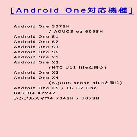 Android(アンドロイド)手帳型スマホケース・カメラ穴ありに変更オプション