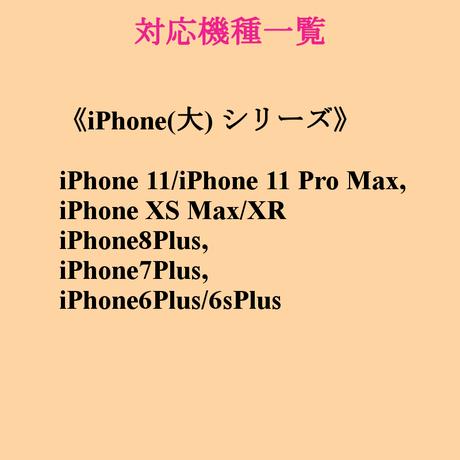 お名前入れオプション可♪ティファニーブルーのダブルガーリーリボン柄♡スマホケース♪対応機種多数あり♪Android/ iphone Plus/XR/XsMax/11/11ProMax