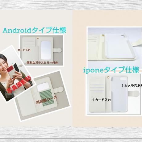 iphone&Android S/Mサイズ★リボン&レース柄・手帳型スマフォケース !名入れオプション可!