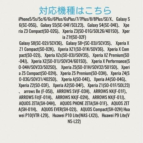 名入れ可!ティファニーブルーのガーリーレースリボン柄♡スマホケース♪iPhone 5/5 s/ 5c/ 6/ 6s/ 7/ 8/ SE/ X/Xs対応
