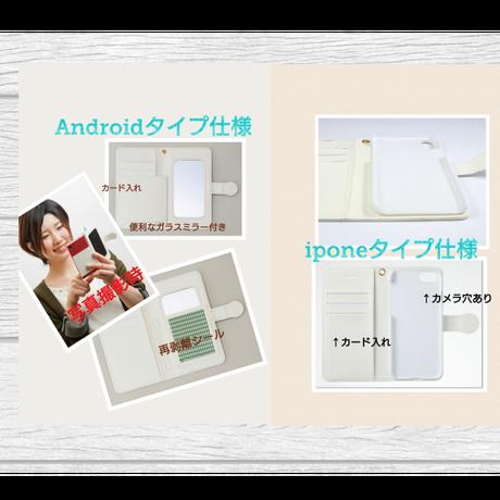 お名前入れオプション可♪パフュームボトル柄♡(ティファニーブルー)♡手帳型スマホケース♪iPhone 5/5 s/ 5c/ 6/ 6s/ 7/ 8/ SE/ X&Android S/M