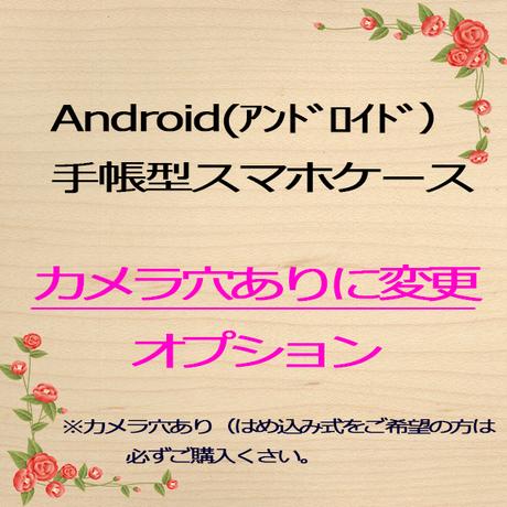 ローズ&ラインレース柄(ティファニーブルー)♡手帳型スマホケース♪iPhone 5/5 s/ 5c/ 6/ 6s/ 7/ 8/ SE/ X/Xs/11 Pro/SE2&Android S/M