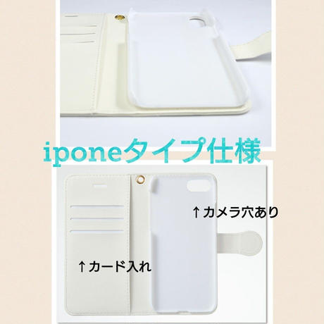 iphone plus&Android L★白イニシャル入り♡ラインレース&リボン柄・手帳型スマフォケース !