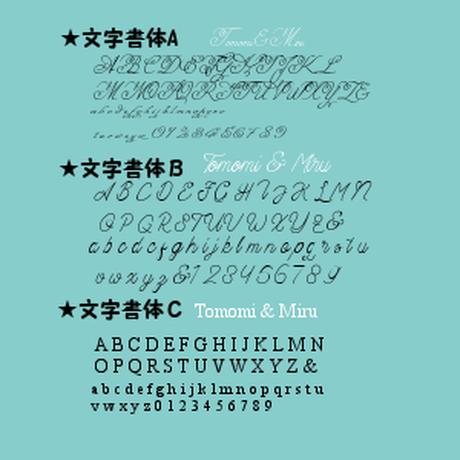 リボンモチーフ♡お名前入りクッションカバー2点セット(ティファニーブルー)選べる4種類♡
