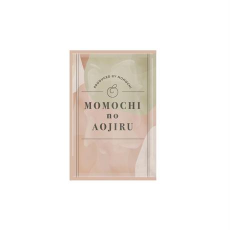 MOMOCHI no AOJIRU ※5月下旬発送予定