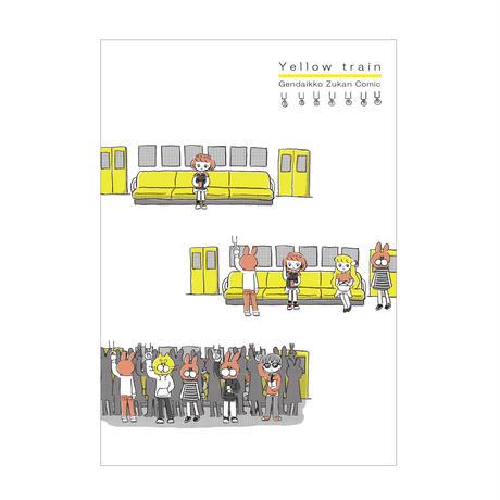 【NEW】Yellow Train~漫画本