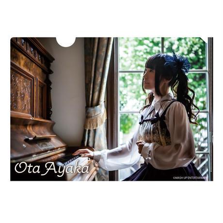 【太田彩華】クリアファイル2枚組「Cセット」