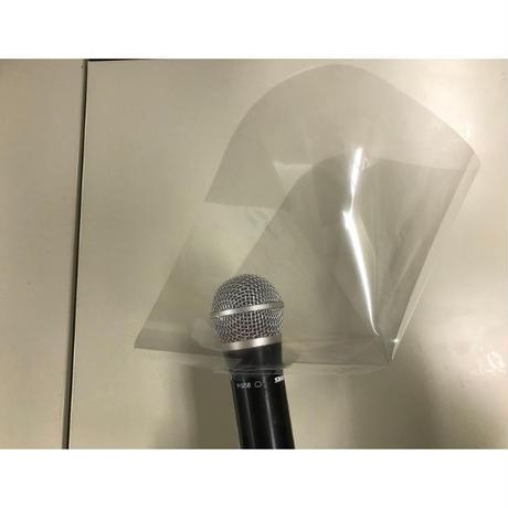 【MUE】MUEオリジナルマイクシールド初回限定50枚セット(ウイルス飛沫防止用)