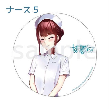 【ヤンデレシリーズ】オリジナル缶バッジ『ナース』(全5種)