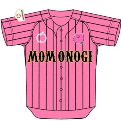 桃乃木ベースボールユニフォーム
