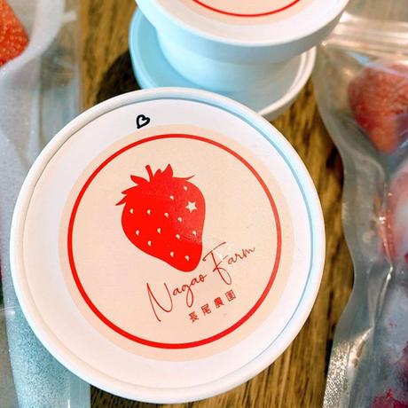 【期間限定商品】イチゴミルクアイス4個セット