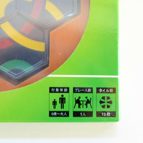 〈8才〜〉タントリックスマッチ【線のパズルゲーム/2人用】