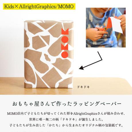 【オリジナル】「ドキドキ」by.子どもたち×Allright Graphics