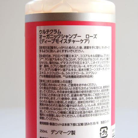 【シャンプー】ウルテクラム オーガニックシャンプー ローズ ( ディープモイスチャーケア )