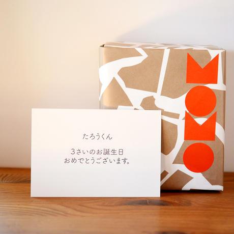 【オプション/メッセージカード】誕生祝い:定型文+お名前/年齢