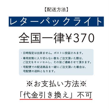 【パーツ/車】4両トレイン 茶