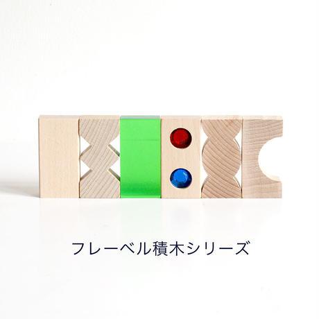 〈4才-〉Lumiブロック ビタミンカラー (28ピース)