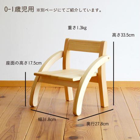 【子どもの椅子】園児の椅子 2歳児用/3歳児用/4歳児用/5歳児用