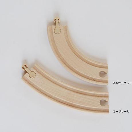 【MICKI/追加レール】ミニカーブレール 4本