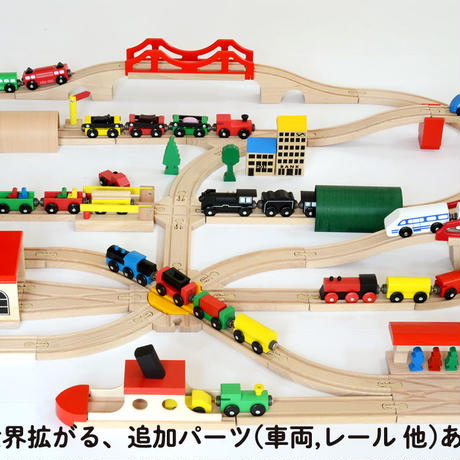 【MICKI/追加レール】直線 4本