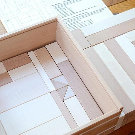 〈2才-〉アルビスブラン積木(大) (89ピース/木箱入り/三段)