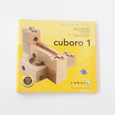 cuboro パターンバインダー 1