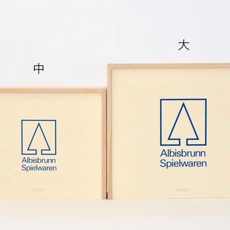 〈1才-〉アルビスブラン積木(中) (49ピース/木箱入り/二段)