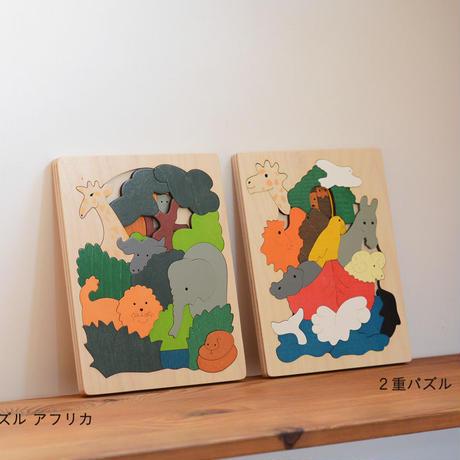 〈4才-5才〉2重パズル・アフリカ(35ピース)