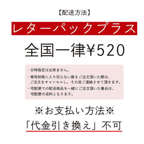 〈3才-〉ファルビー軸白木6色セット