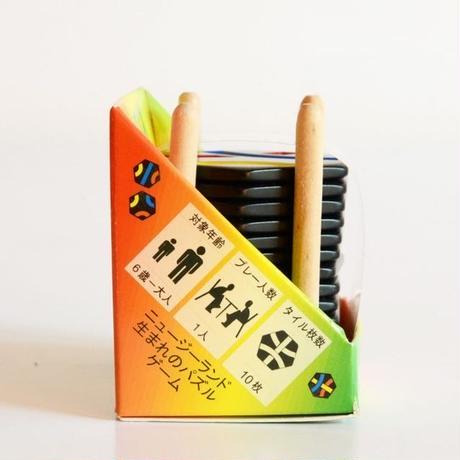 〈8才〜〉タントリックスディスカバリ【線のパズルゲーム/1人用】