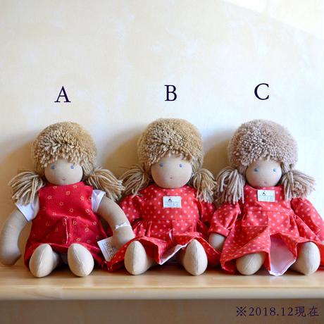 5b4c5e4be8db411020005eb1