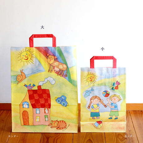 【有料】☆選べる5種類☆ディゼーニョペーパーバッグ 小
