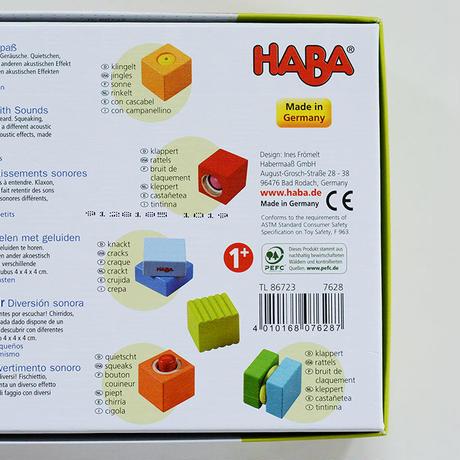 〈8ヶ月-〉HABAベビーブロックス・ディスカバリー(ドイツ製)