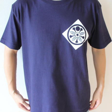 One point Logo T-shirt Navy