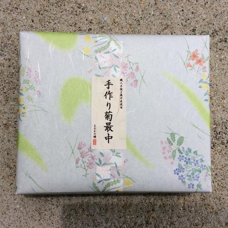 【期間限定】手作り菊最中
