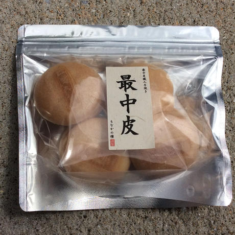 最中皮・無地丸(大) (14枚入り)