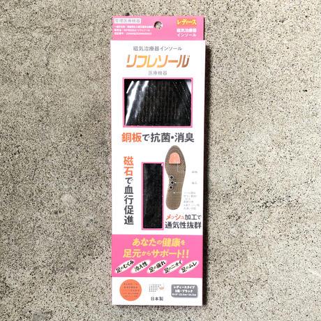 【シーアンドケイ】 リフレソール 磁気治療器 インソール レディースサイズ 22.0〜24.5 cm 銅板で抗菌・消臭 & 磁気で血行促進 & メッシュ加工で通気性抜群 3層 ブラック