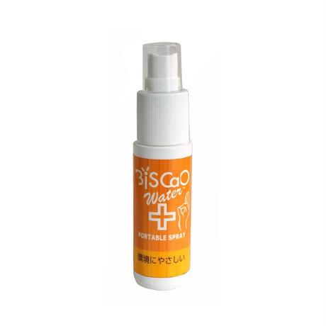 BiSCaO Water(ビスカオウォーター) 革新的除菌力と安全性 携帯用 ミストスプレー 50ml